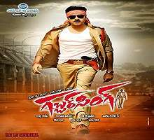 Movie: Gabbar Singh (Dubbed As PolicaWala Gunda)