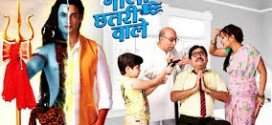 Neeli Chatri Waale 19th September 2015 On Zee Tv