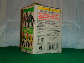 Dragon Ball Z Unifive Posing Figure Cell Edition