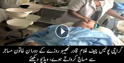 Massage Center in Karachi in Massage Center Karachi