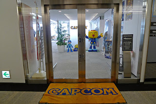 office capcom pc games
