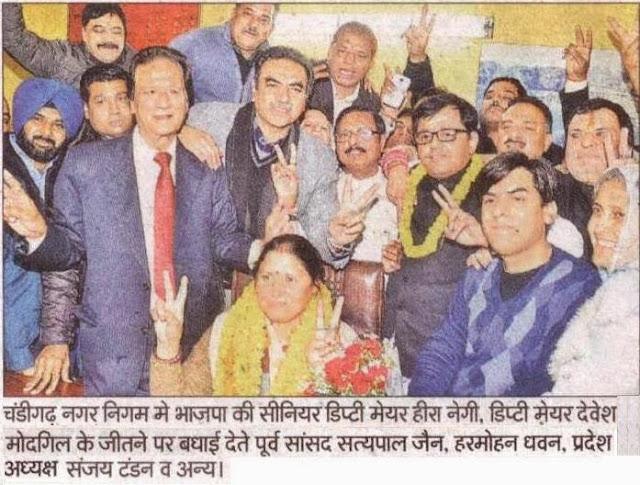चंडीगढ़ नगर निगम में भाजपा की सीनियर डिप्टी मेयर हीरा नेगी, डिप्टी मेयर देवेश मौदगिल के जीतने पर बधाई देते पूर्व सांसद सत्य पाल जैन व अन्य