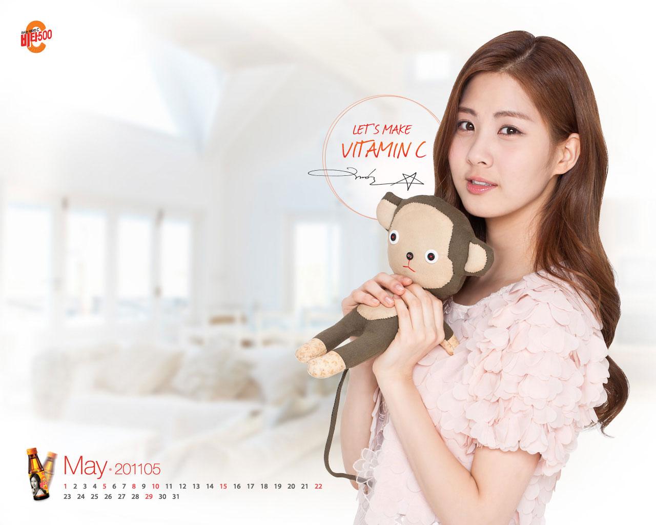 http://3.bp.blogspot.com/-UlyOplv_8jg/UEMsjRT_MYI/AAAAAAAAF8A/1HfDhCn6hOk/s1600/Seohyun+SNSD+and+her+Monkey+Doll+Wallpaper.jpg