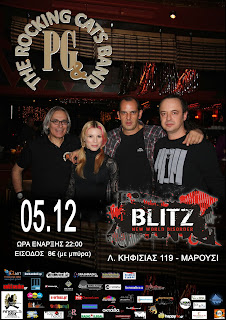 pg-the-rocking-cats-live-blitz-club-athens-5-dekemvriou