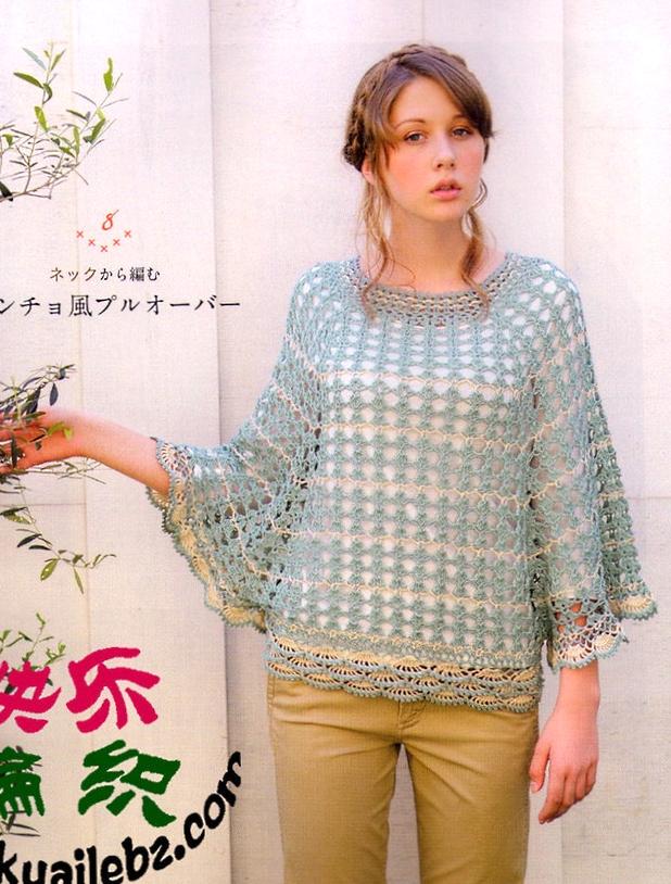 Блуза-пончо крючком. 94191