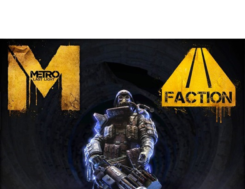 http://radioaktywne-recenzje.blogspot.com/2013/10/metro-last-light-recenzja-dlc-faction.html