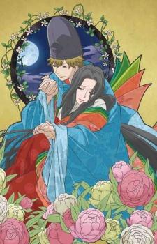 http://3.bp.blogspot.com/-Umf9E7ZpUD0/T7ibpuk-ahI/AAAAAAAAAGs/0ddfy1fae04/s1600/Chouyaku+Hyakuninisshu+Uta+Koi.jpg