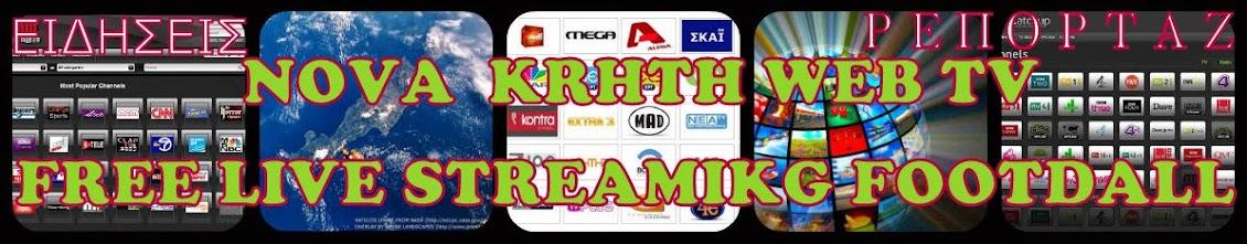 KATASKEYBI WEB TV -- NOVA  KRHTH TV