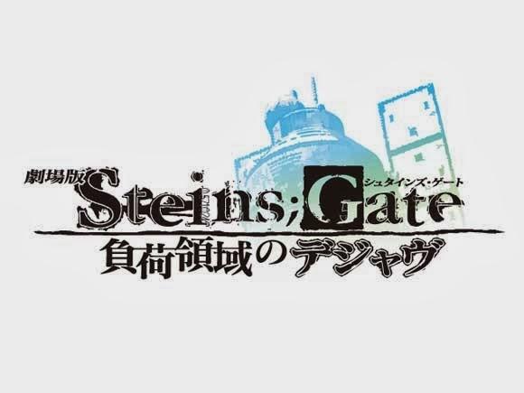Steins;Gate Fuka Ryoiki no Déjà vu
