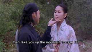 Screenshot Film Erotic Ghost Story (1987) DVD Subtitle English Mp4 - stitchingbelle.com