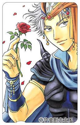 Takeshi Konomi of Prince of Tennis' version of Final Fantasy II.