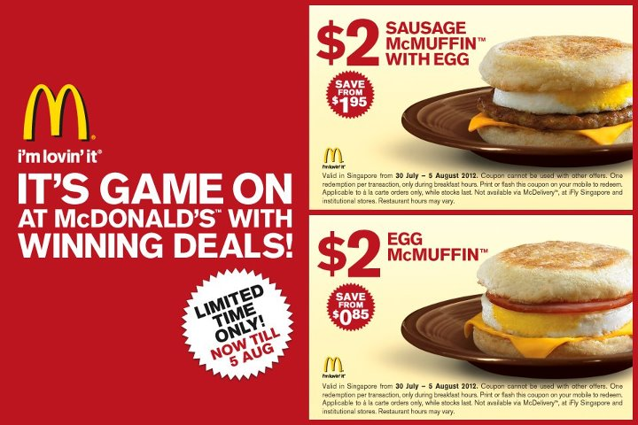Mcdonalds breakfast coupons 2018