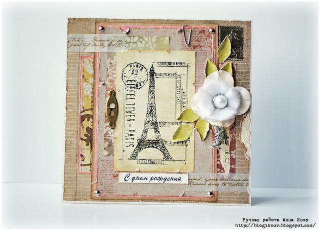Показать открытки про весну