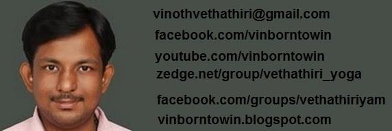 Arulnithi Vinothkumar Vethathiri Vazhga Valamudan