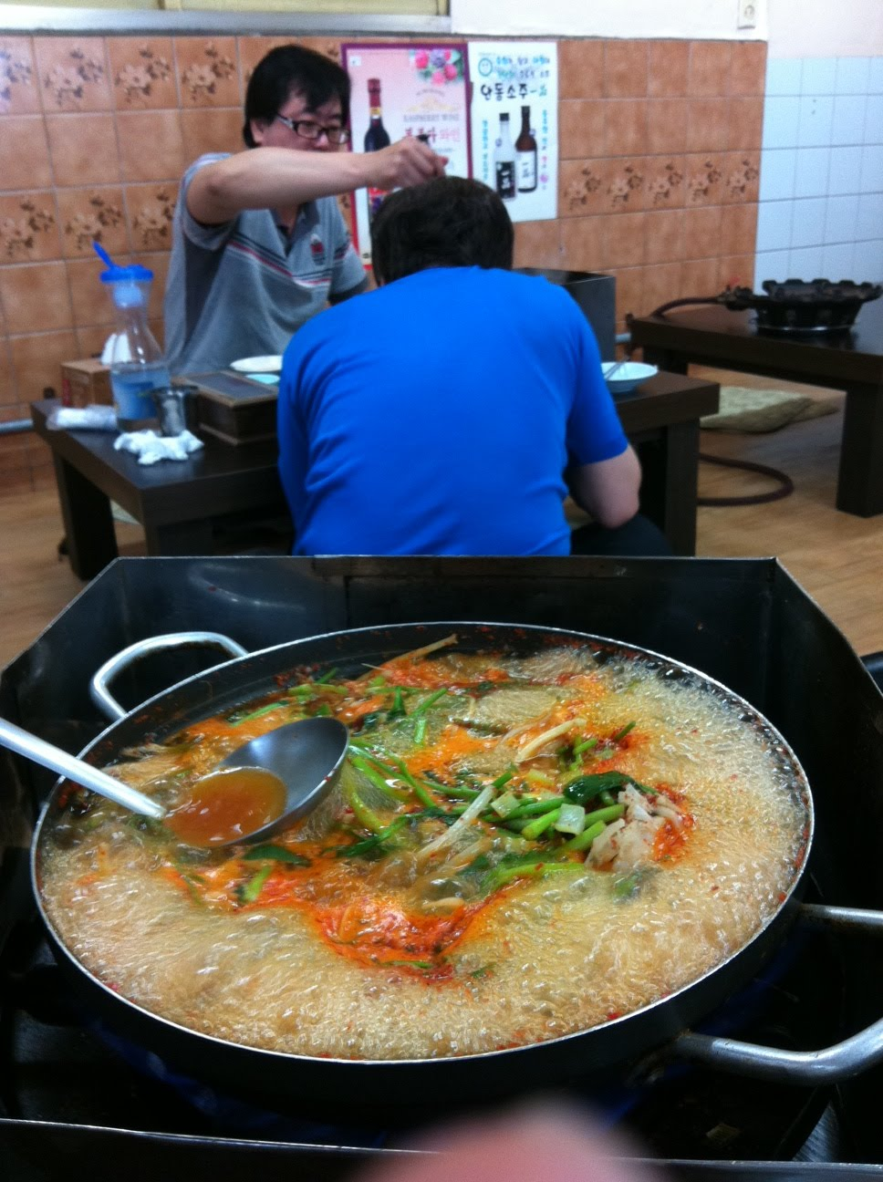 Daegu tang spicy fish soup seoul eats for Spicy fish soup