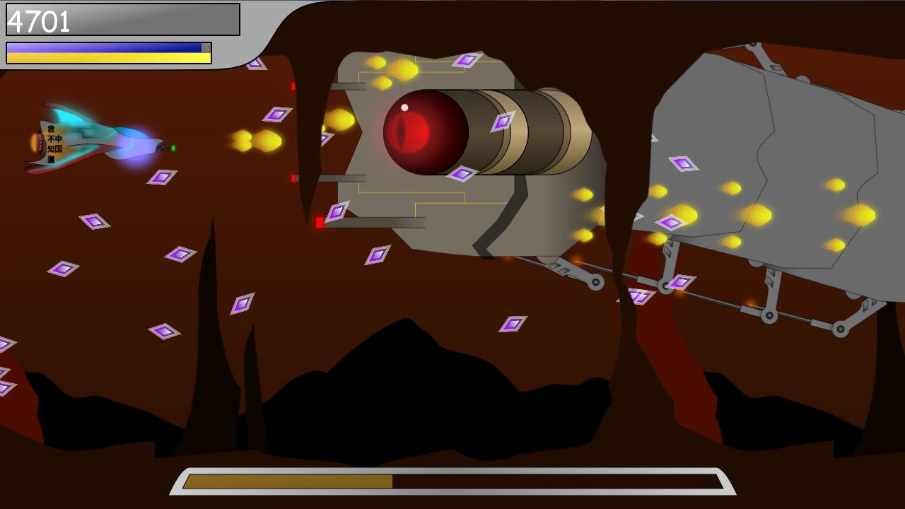 A screenshot of Space Douchebag