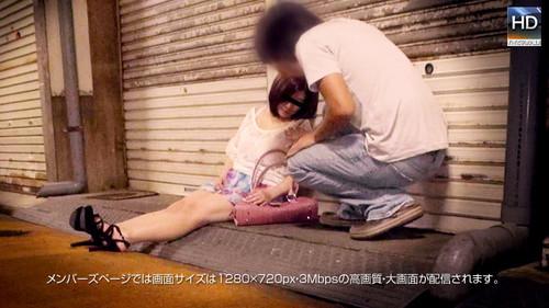 Mesubuta 150629_967_01 道端で拾った爆乳娘を姦り散らかす 川添明日香