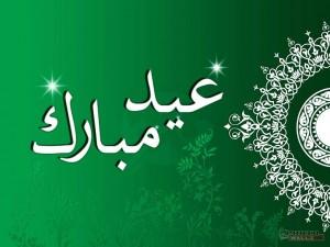 Happy Eid Ul-Fitr 1434 2013