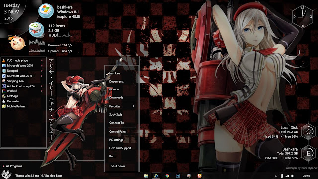 Theme Windows 8.1 and 10 Alisa Illinichina Amiella God Eater By Bashkara