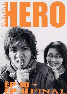 Hero (2001 Tv Series)