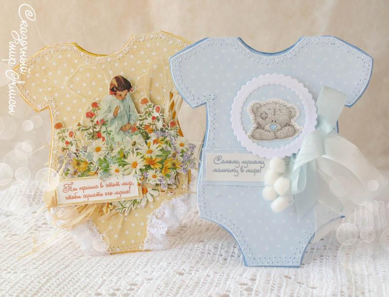 Шаблоны для открыток для новорожденных 55
