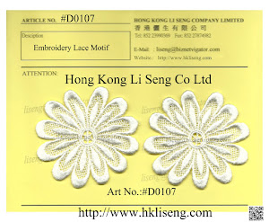 Embroidered Lace Motif Manufacturer - Hong Kong Li Seng Co Ltd