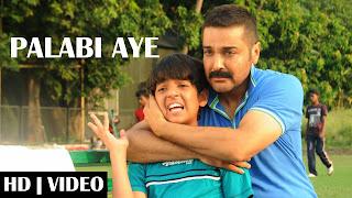 Palabi Aye bengali song lyrics from bengali movie Force (2014)