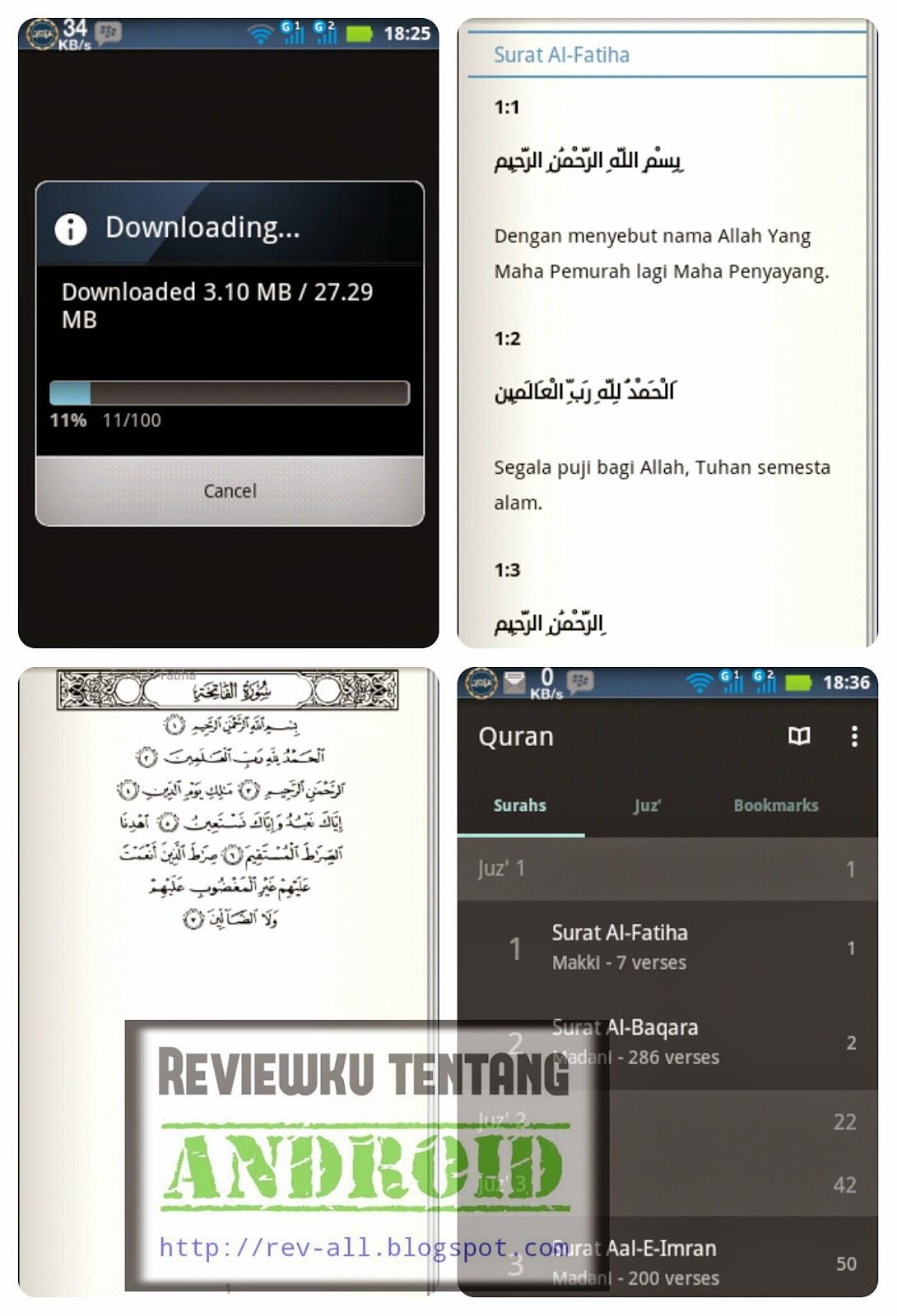 Tampilan aplikasi Quran for Android - aplikasi quran yang bagus untuk tablet (rev-all.blogspot.com)