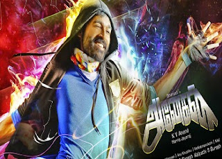 [2015] Anegan HQ DVDScr Tamil Full Movie Watch Online