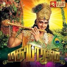 mahabharatham ringtone in tamil download