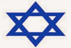 Lambang Kaum Pencari Tuhan Yang Esa @ Lambang Bani Israil