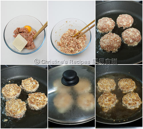 豆腐豬肉煎餅製作圖 How To Make Tofu and Pork Mince Cakes