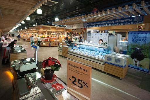 Торговый центр «Петровский»
