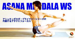 12月23日(日) ASANA MANDALA WS/kazuya先生