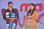 Cinema Choopista Maava audio launch-thumbnail-20