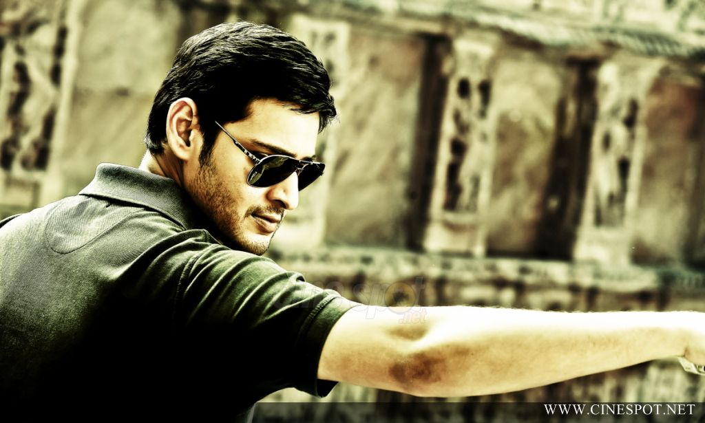 Mahesh Babu New Movies Photos Mahesh Babu Telugu Movie Actor