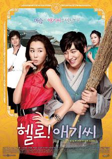 Hình Ảnh Diễn Viên Phim Xin Chào Tiểu Thư - VTV2 (2013) - Hello! Miss