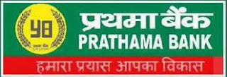 Prathama Bnak
