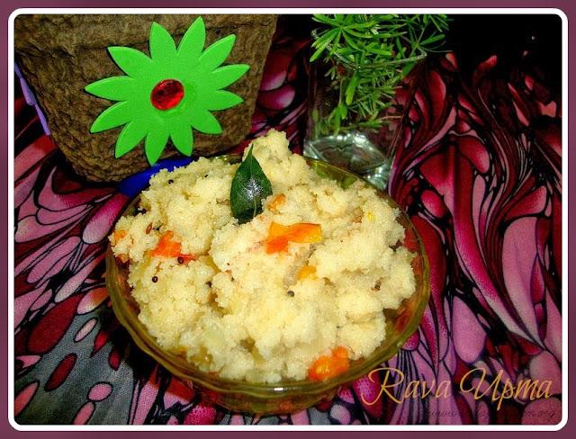 images for Rava Upma Recipe / Sooji Upma / Simple Suji Upma Recipe