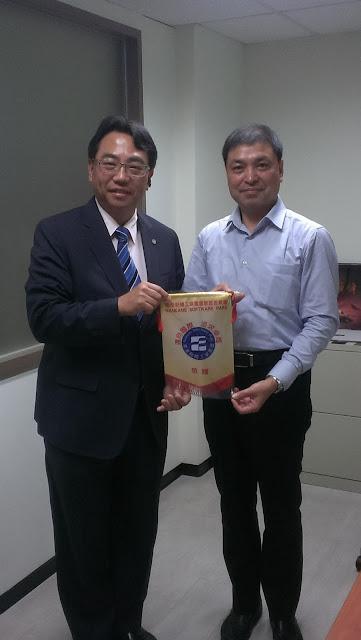 上海市楊浦區人民政府訪問團