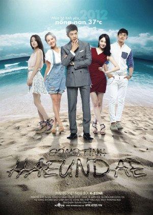 Sóng Tình Haeundae || Haeundae Lovers