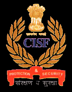 Central Industrial Security Force cisf.gov.in careers job notification news alert
