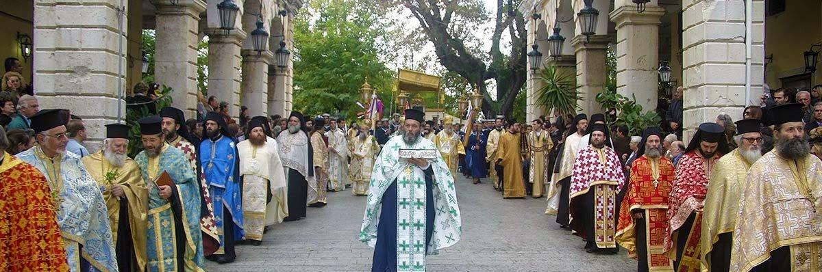 Corfu Easter Parade
