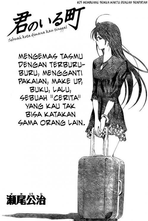Manga kimi no iru machi 25 page 2
