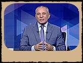 -- برنامج على مسئوليتى مع أحمد موسى حلقة يوم الإثنين 26-9-2016