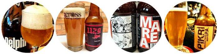 Birre greche Elixi