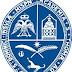 Estudiantes de la UASD se quejan por extensión del semestre dispuesto por las autoridades universitarias