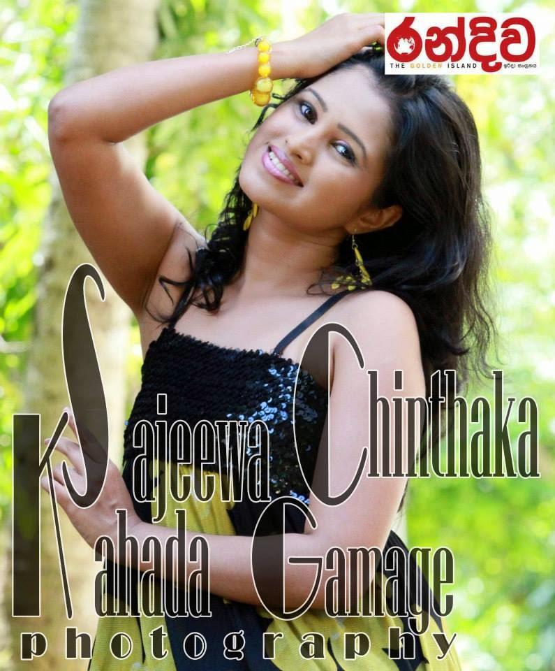 Nilukshi Madushika sexy