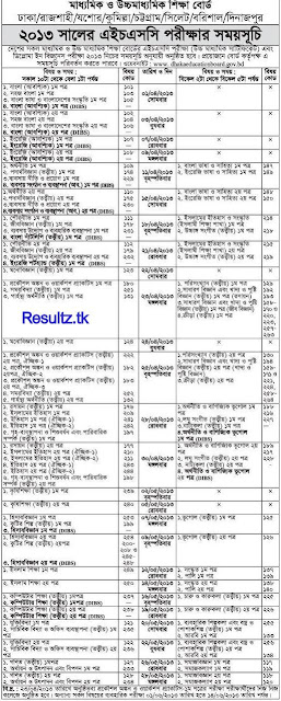 HSC Routine 2019 Download all Education Board
