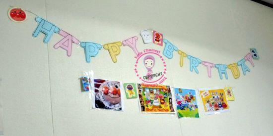 http://3.bp.blogspot.com/-UrQjL7X1QjM/TeIbt-bnutI/AAAAAAAALEM/-nGCsIVPNoE/s1600/birthdaySn6.jpg